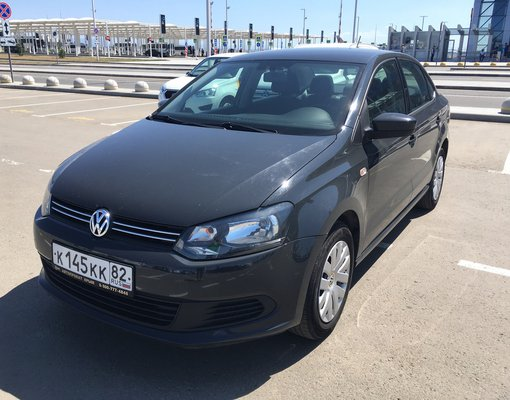 Rent a car in  Crimea